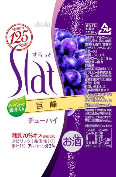Asahi Slat