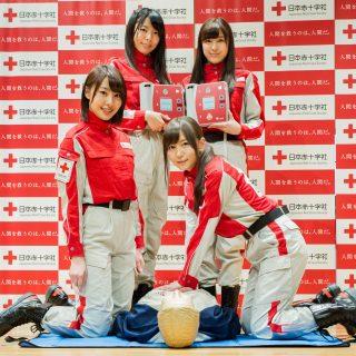 日本赤十字新聞