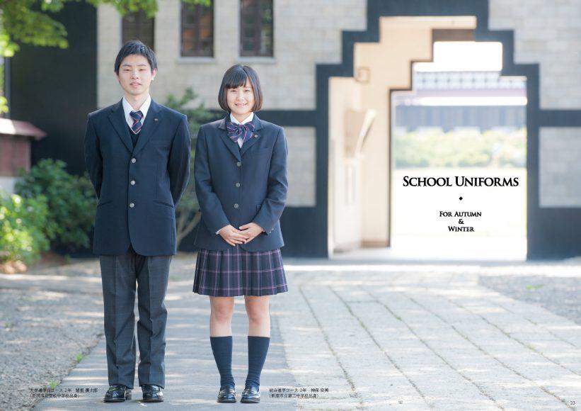 東野高等学校 学校案内
